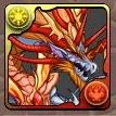 紅光星・神龍