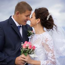 Wedding photographer Lyubov Sovetova (sovlov). Photo of 05.05.2016