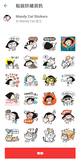 Screenshot for 文地貓 Mandycat stickers in Hong Kong Play Store