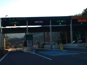 Photo: 先月、開通した長崎インターから女神大橋までの道路(南環状線)を使うと港まであっという間につきます! 本当に「あっ!」という間です。 インターでの精算は一番左のレーンで!