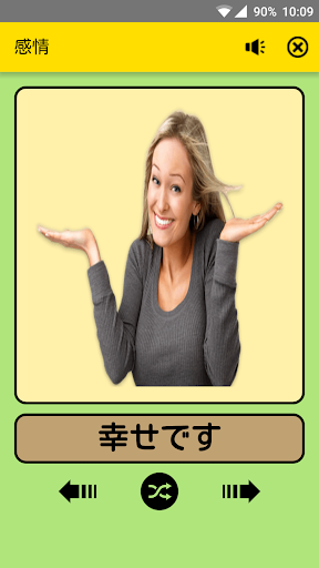 C'est La Pharm: 2015 臺灣高血壓治療指引 (2015 Hypertension Guideline of Taiwan, Ed by the Taiwan Society of C
