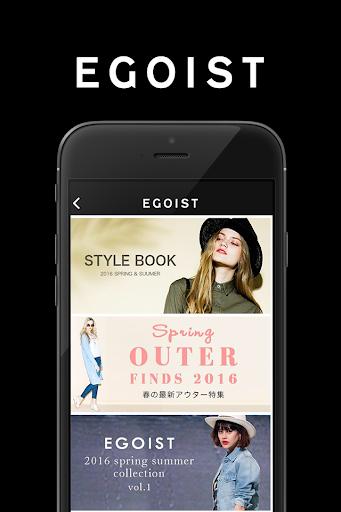 EGOIST(エゴイスト)公式アプリ