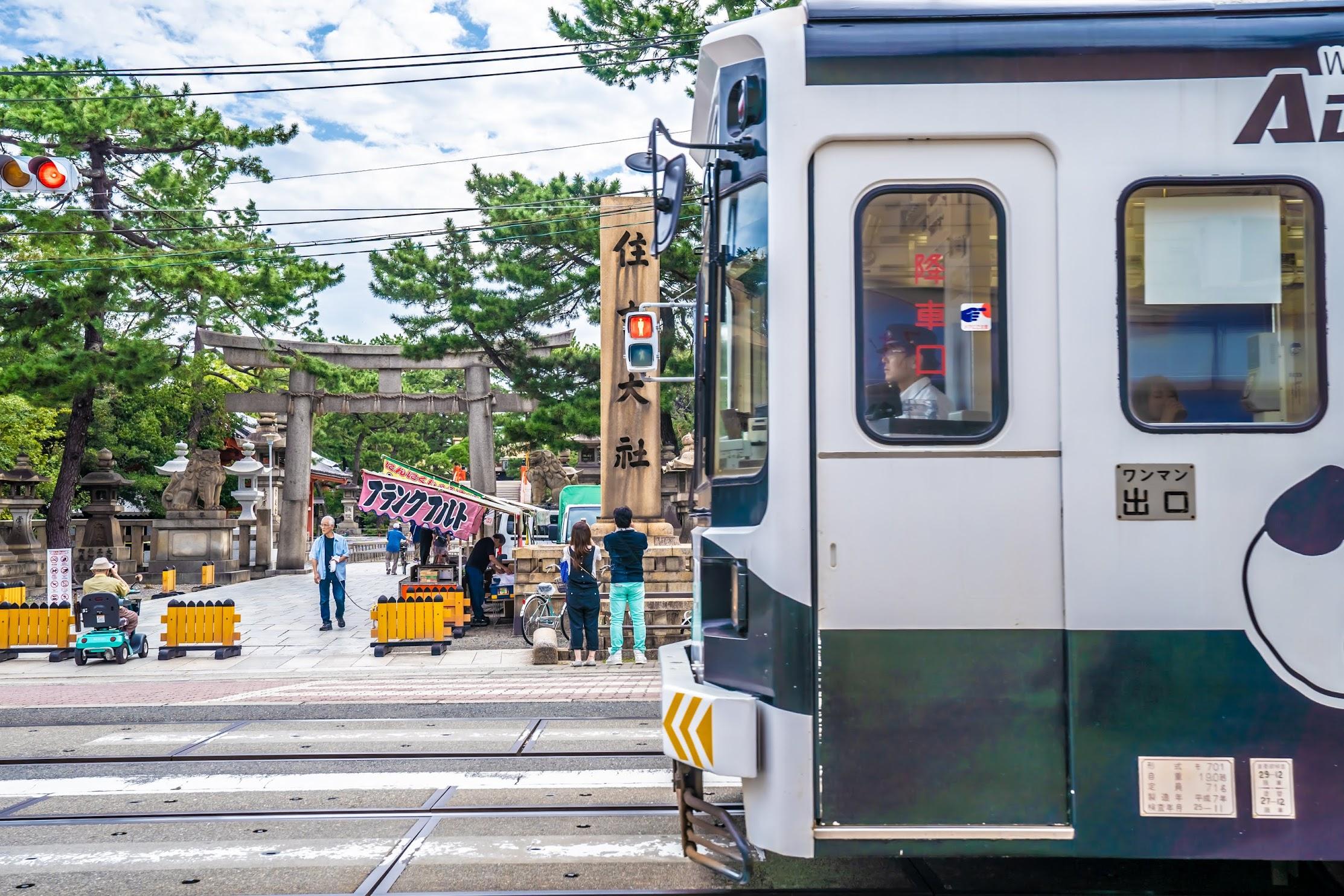 住吉大社 阪堺電車4