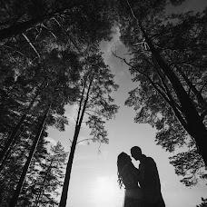 Wedding photographer Maksim Rogulkin (MaximRogulkin). Photo of 15.05.2018