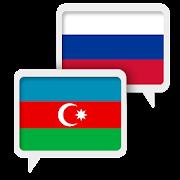 Azerbaijani Russian Translate