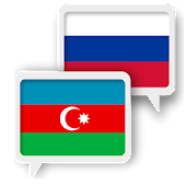 Azerbaijani Russian Translate