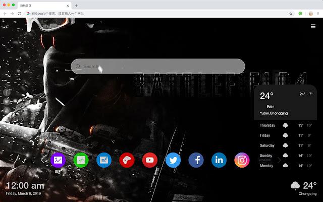 Battlefield 2 New Tab Page HD Pop Games Theme