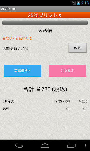 2525print(u30b9u30deu30dbu7248)u30004.0 3.9 Windows u7528 5