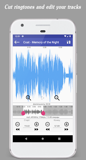 Invenio Music Player + Music Editor & Equalizer screenshot 7