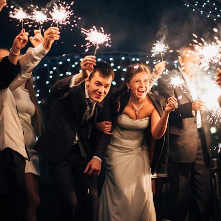 Wedding photographer Evgeniya Khaerlanamova (Haerlanamova). Photo of 24.11.2015
