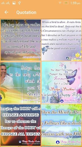 Satya Sadhna  screenshots 5