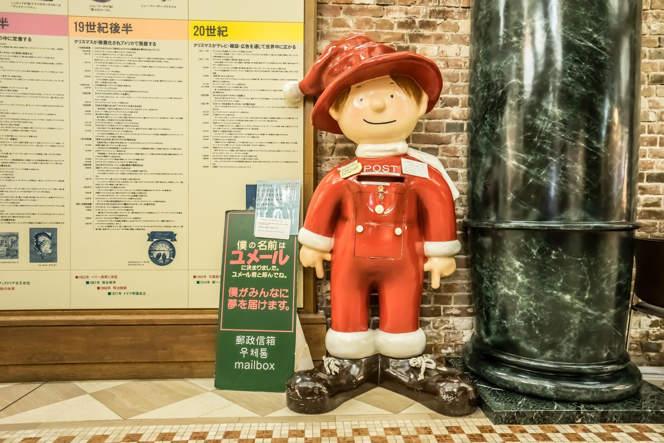 Hakodate Kanemori Red Brick Warehouse Kanemori Yobutsukan