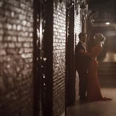 Wedding photographer Vitaliy Kucher (teamer). Photo of 11.05.2016