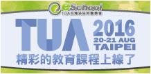 E-School TUA2014 Online