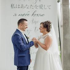 Wedding photographer Olga Melnikova (Lyalyaphoto). Photo of 24.09.2017