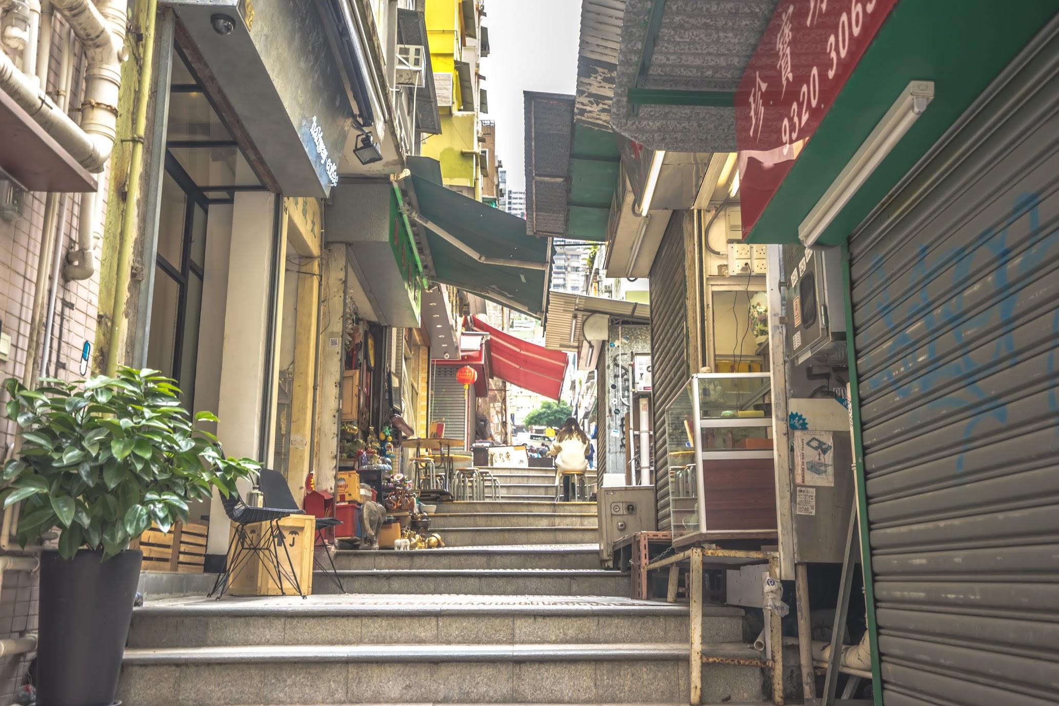 香港 坂道1