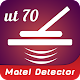 Metal Detector 2019 : Metal Finder With Sound Download for PC Windows 10/8/7