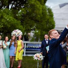 Wedding photographer Viktoriya Smelkova (FotoFairy). Photo of 10.08.2018