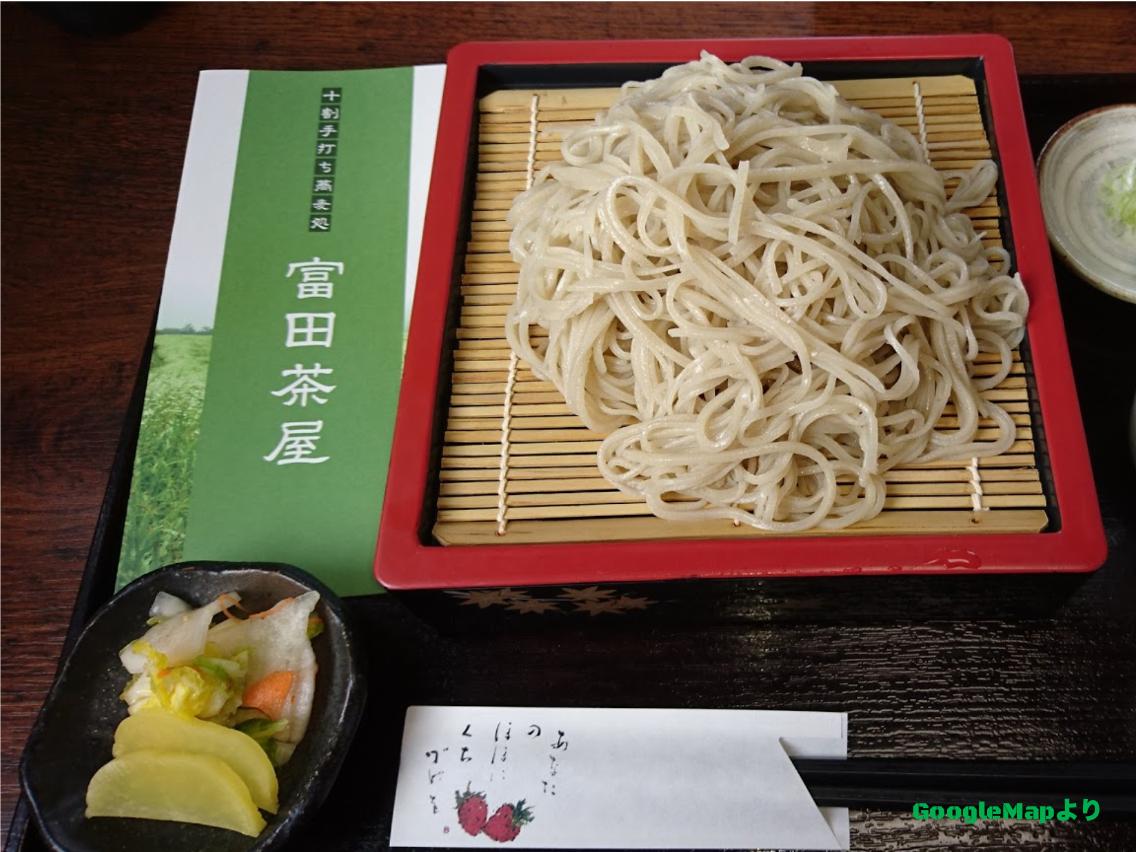 富田茶屋 | 郡山市町東の十割手打ち蕎麦処 天ぷら蕎麦も好評
