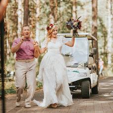 Wedding photographer Vitaliy Galichanskiy (galichanskiifil). Photo of 28.04.2016