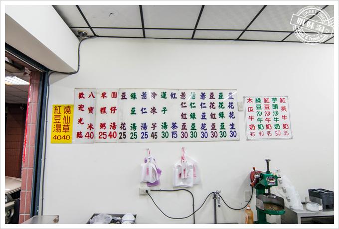 八德薏仁大王菜單