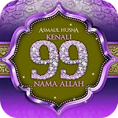 99 Nama Allah-Asmaul Husna