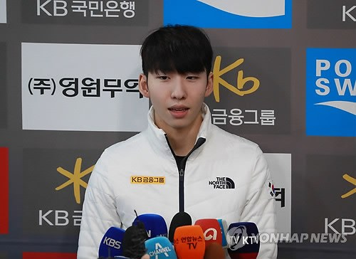 Kim Hyo-jun