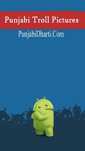 Punjabi Troll