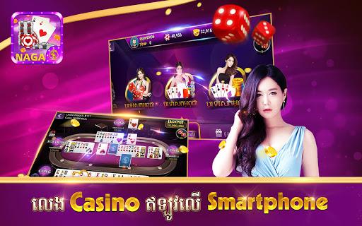 Naga Card 1.2 screenshots 10