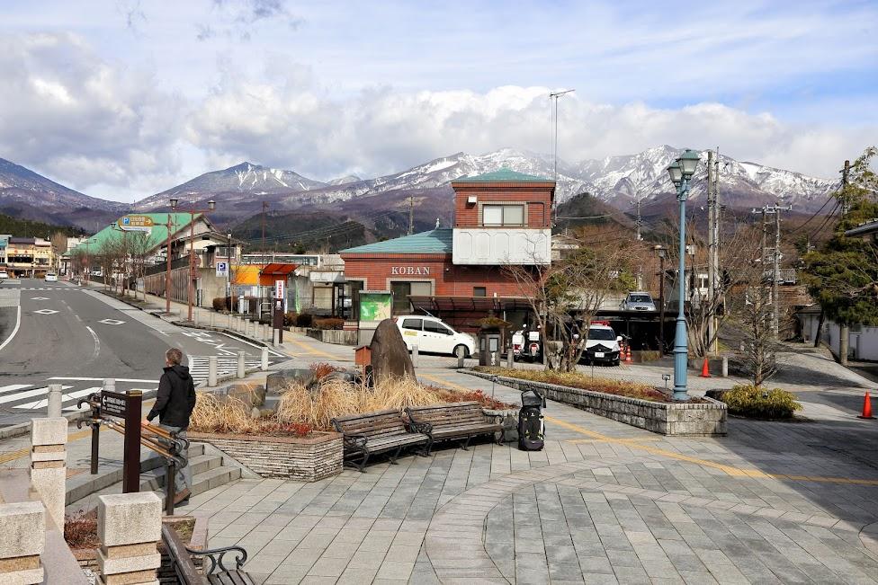 Nikko, Japonia