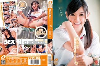 Nana Ogura XV-901
