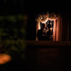 Wedding photographer Elena Eremina (2lenz). Photo of 08.11.2017