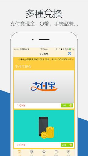 玩免費生產應用APP|下載Money Maker - 免費賺取現金、獎品和購物卡 app不用錢|硬是要APP