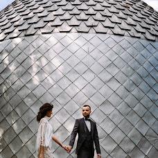 Wedding photographer Anastasiya Sascheka (NstSashch). Photo of 05.05.2018