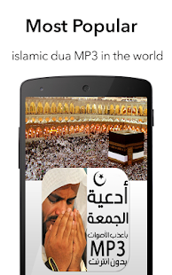 Islamic Duaa - Ad3ya ALARM - náhled