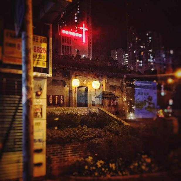 Tin Hau , Temple, aberdeen, 石排灣,  香港仔, 天后廟