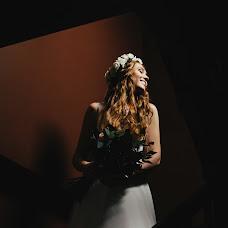 Wedding photographer Kristina Boyko (Kristina22). Photo of 23.11.2015