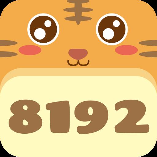 2048 Animals Cat + Cat = Dog (game)