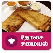 Dosa Recipes in Tamil