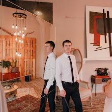 Wedding photographer Alena Babushkina (bamphoto). Photo of 21.11.2018