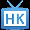 HK TV Guide icon