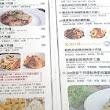 WOW Bistro 旺.慢食餐酒館(中山店)