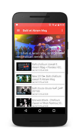 android Balti | بلطي Screenshot 5