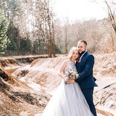 Wedding photographer Mariya Fraymovich (maryphotoart). Photo of 20.05.2018