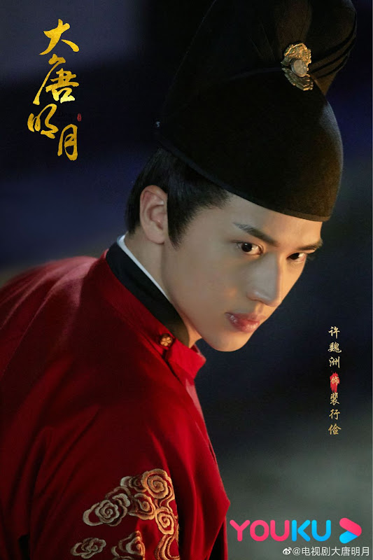 Drama China Datang Mingyue (2020) : Sinopsis dan Review