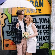 Hochzeitsfotograf Anna Bakhtina (AnnBakhtina). Foto vom 04.05.2018