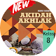 Download Akidah Kelas 8 MTs Revisi 2019 For PC Windows and Mac