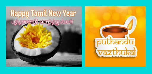 Puthandu greeting cards tamil new year apps on google play m4hsunfo