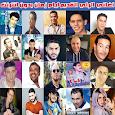 اغاني الراي ايام زمان بدون انترنت - Rai Classic