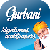 Gurbani Ringtones Wallpaper